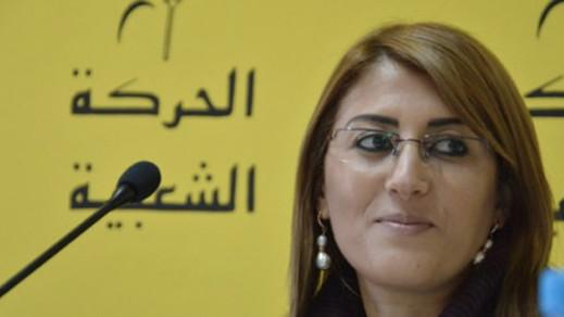 شبيبة الحركة الشعبية تدعم أحكيم للترشح لانتخابات رئاسة جماعة الناظور