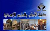 إعلان: المنتدى المغربي للوسطية وفريق البحث في الحوار الديني والحضاري يتظم مؤتمر دولي في موضوع «الوسطية والإصلاح»