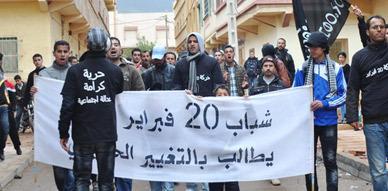 حركة 20 فبراير بزايو في مسيرة احتجاجية أمام المركز الصحي وتطالب بإزالة أتاوة التطهير