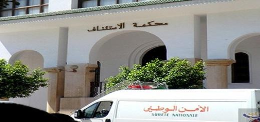 استئنافية الحسيمة تدين قاصرا متهما على ذمة حراك الريف بـ5 أشهر سجنا نافدا