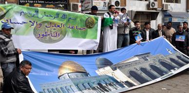 """""""عدليو"""" الناظور يخرجون في مسيرة لنصرة القدس الشريف"""