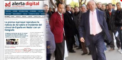 موقع إخباري إسباني يطالب وزارة خارجية بلده بالتحقيق في المطاردة اللاأخلاقية للقنصل الإسباني لمصور ناظورسيتي