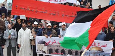 مسيرة حاشدة لجماعة العدل والإحسان بزايو لنصرة القدس الشريف