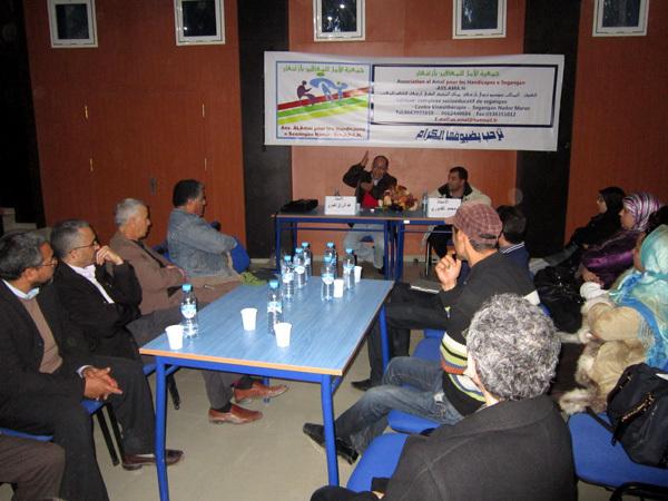 جمعية الأمل بأزغنغان تفتتح أنشطتها بعرض فيلم مغربي يجسد واقع المعاق في المجتمع المغربي