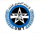 الاتحاد المغربي للشغل بالناظور والدريوش يعقد لقاءا نقابيا موسعا