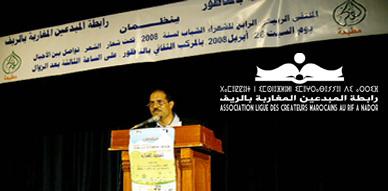 تنظيم المهرجان الوطني السادس للشعراء الشباب بالناظور متم أبريل المقبل