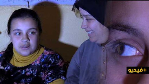 """أم من الناظور تناشد مساعدتها لعلاج طفلتها المصابة بتشوّه خلقي """"غريب"""" خارج المغرب"""