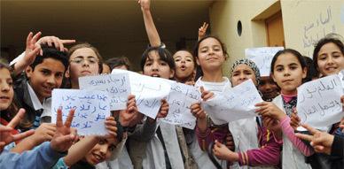 أساتذة مدرسة عبد الكريم الخطابي بزايو يضربون عن العمل احتجاجا على رفض استاذة تسلم أحد الاقسام