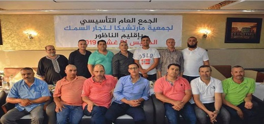 """جمعية لـ""""تجار السمك"""" بالناظور تطالب بإعادة توزيع محلات شاغرة بميناء بني أنصار على مستحقيها المهنيين"""