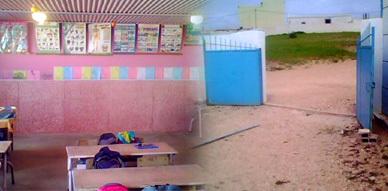 مجموعة مدارس الجزيرة تصدر بيان حقيقة