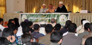 المجلس العلمي بالناظور يشرف على حفل توزيع نتائج الامتحانات بمدرسة الإمام مالك