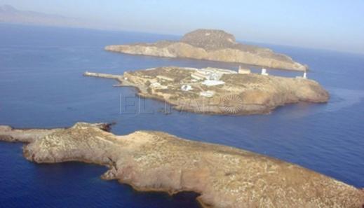 إسبانيا ترصد مبلغا ماليا مهما لصيانة المنشئات المتواجدة بجزيرتين قرب سواحل الريف