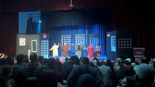 """عرض مسرحية """"ضيف الغفلة"""" بالمركب الثقافي للناظور بدعم من المؤسسة الجهوية للبنك الشعبي"""