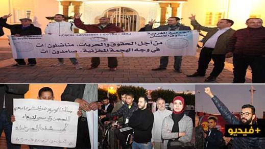 الجمعية المغربية تخلد ذكرى الإعلان العالمي لحقوق الانسان بالناظور