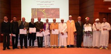 شعراء من الريف  يحتفون باليوم العالمي للشعر بالمعهد الملكي للثقافة الأمازيغية