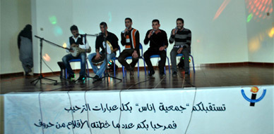 جمعية إناس بفرخانة تحتفل باليوم العالمي للصحة بأمسية فنية كبرى