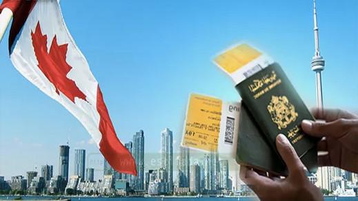 كندا تعلن عن استقبال مليون مهاجر وإلغاء رسوم الجنسية