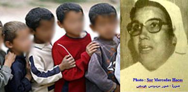 جمعية الريف الكبير لحقوق الإنسان تفتح تحقيق حول تجارة بيع الأطفال بمليلية المحتلة منذ سنة 1975