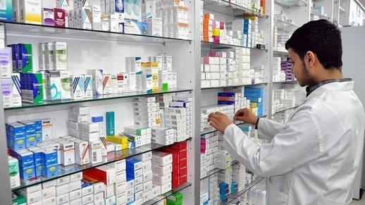 مديرية الأدوية تنفي تهمة التعامل مع شركة صيدلانية وحيدة