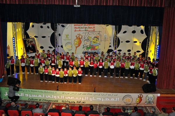 إفتتاح فعاليات المهرجان الدولي الثامن عشر لمسرح الطفل بالناظور وتكريم المغامر الناظوري سعيد بن عمار