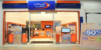 إفتتاح وكالة تجارية لإتصالات المغرب بمرجان الناظور