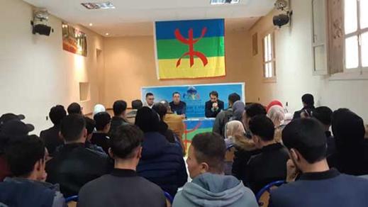 في لقاء أدبي: جمعية ثازيري باتسافت تحتضن توقيع إصدارات أمازيغية للكاتب عبد الواحد حنو