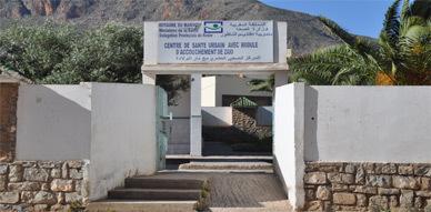 معانات ساكنة زايو تستمر في غياب مستشفى متعدد التخصصات رغم وعود الجهات المسؤولة