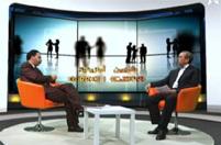 الأمازيغية في المشهد الإعلامي بالمغرب