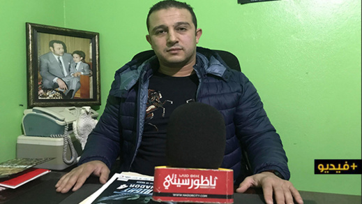 شاهدوا الفيديو.. رئيس جمعية عثمان يفجرها في وجه الجامعة الملكية للكيك بوكسينغ  لهذا السبب
