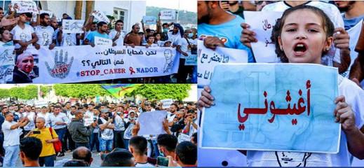 """نشطاء مغاربة يطلقون حملة مطالبة الحكومة ووزارة الصحة بـ """"العلاج المجاني"""" لمرضى السرطان"""