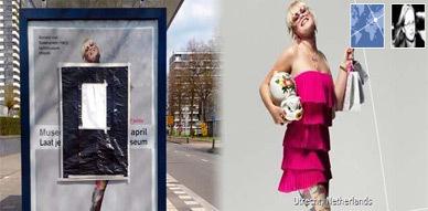 مسلمون يحتجون على ملصقات مثيرة بأوتريخت الهولندية