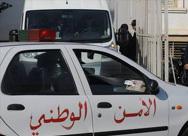 """صفحات """"فيسبوكية"""" تحارب انتشار الجريمة بالمغرب"""