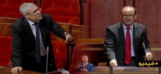 البرلماني عبد الله البوكيلي يسائل وزير العدل حول الإجراءات المتخذة لتنزيل نموذج المحكمة الرقمية بالدريوش