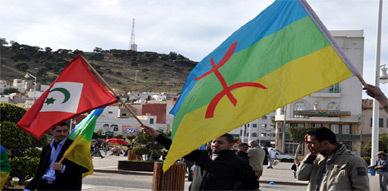 أمازيغ الريف يؤكدون على أمازيغية شعوب شمال أفريقيا في مسيرة احتجاجية بالناظور