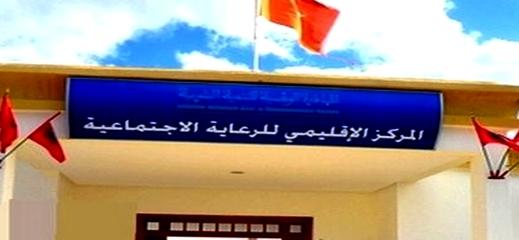 الحسيمة.. وفاة غامضة لنزيل بمركز الرعاية الاجتماعية بامزورن والنيابة العامة تدخل عفى الخط
