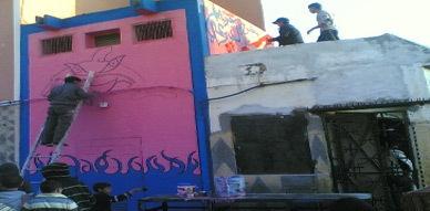 ظاهرة الكتابة والرسم على الجدران لدى الشباب المغربي بين الإبداع والتخريب