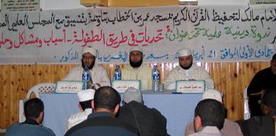 فرعية الإمام مالك بمسجد عمر بن الخطاب بتاويمة تحتضن ندوة دينية حول الطفولة والشباب