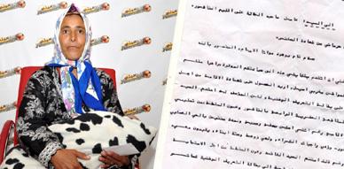 أسرة معوزة بحي ترقاع تطالب عامل الإقليم إنصافها من ممارسات قائد المقاطعة الرابعة بالناظور