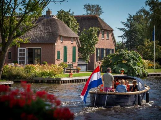 رسميا.. بداية  من هذا العام 2020  لا وجود لدولة اسمها هولندا