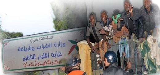 """حقوقيون يستنكرون احتجاز 100 مهاجر إفريقي لـ24 يوما ويدعون إلى إغلاق """"محتجز"""" أركمان"""
