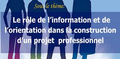 جمعية أطر وكفاءات للتنمية تعلن عن تنظيم الدورة الأولى  لمنتدى التوجيه للتعليم العالي