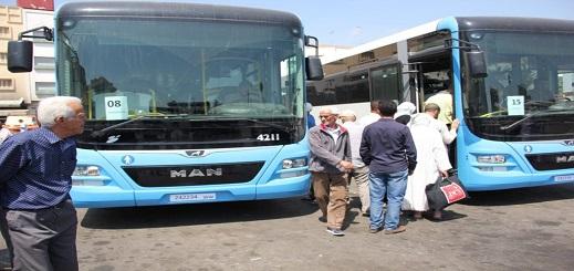 """ساكنة """"بويافار"""" تطالب بفتح خط لحافلات النقل الحضري نحو الناظور لإنهاء معاناتها مع التنقل"""