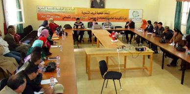 التواصل موضوع  الورشة التكوينية  لجمعية الريف التنموية بدار الكبداني