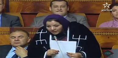 سؤال تبعمرانت بالأمازيغية يثير ضبجة بالبرلمان