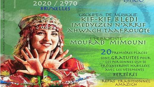 جمعية ماربيل ببروكسيل تستعد لتنظيم حفل بمناسبة السنة الأمازيغية الجديد