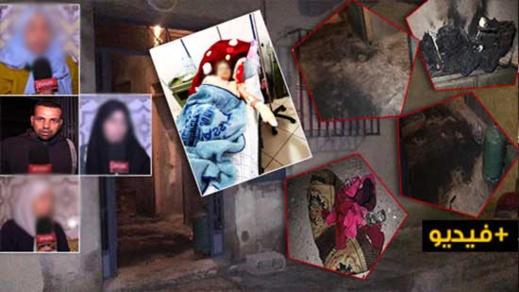ناظورسيتي في قلب منزل الشابة المقتولة حرقا بالعروي.. أقارب وشقيقة الضحية يروون التفاصيل الكاملة للفاجعة