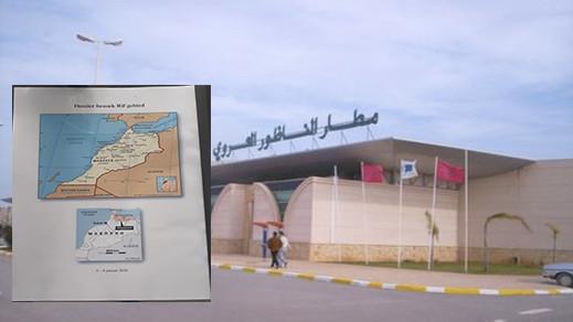 الشرطة تحجز كتب بها خرائط مغربية مبتورة من الصحراء في حوزة الوفد الهولندي الذي زار الحسيمة