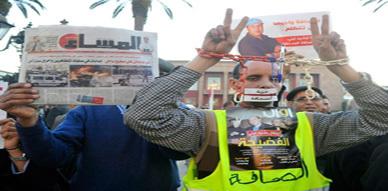 المغرب يبشر بقانون صحافي خال من عقوبات السجن