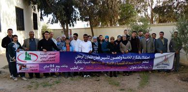 جمعية بسم الله تنظم أمسية ثقافية وتربوية بابن طيب