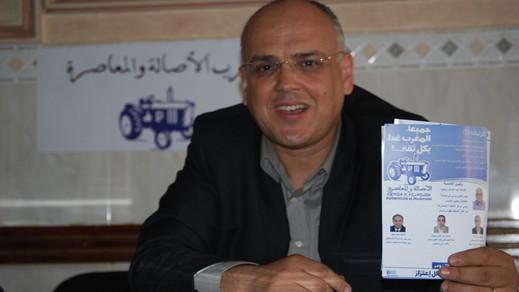 عبد السلام بوطيب: سأترشح للأمانة العامة لحزب البام
